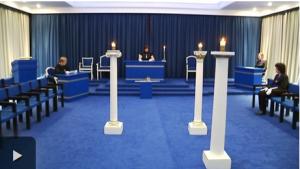 Rituale und Symbole